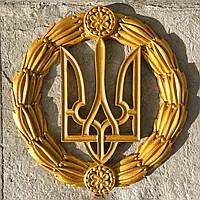 Декоративный золотой герб Украины настенный из твёрдого полиуретана 300мм, фото 1