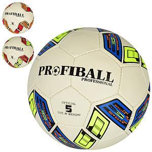 Мяч футбольный PROFI 2500-146 размер 5 ручная робота 32 панели