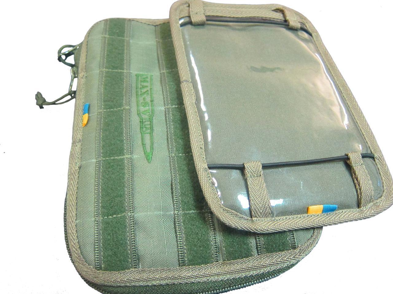 Чехол для планшета тактический MAX-SV 10 дюймов - 4105