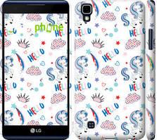 """Чехол на LG X Power K220DS Единорожки 2 """"4715c-398-535"""""""