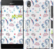"Чехол на Sony Xperia Z3 D6603 Единорожки 2 ""4715c-58-535"""