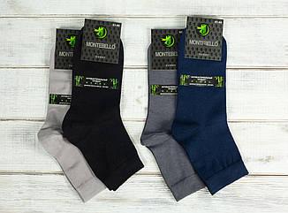Носки чоловічі безшовні шкарпетки Montebello з бавовни 200 ниток однотонні 12 шт в уп мікс 4 кольорів