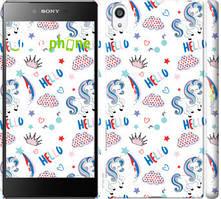 "Чехол на Sony Xperia Z5 Premium E6883 Единорожки 2 ""4715c-345-535"""