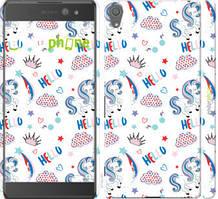 "Чехол на Sony Xperia XA Ultra Dual F3212 Единорожки 2 ""4715c-391-535"""