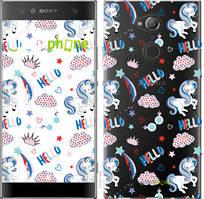 "Чехол на Sony Xperia XA2 Ultra H4213 Единорожки 2 ""4715u-1366-535"""