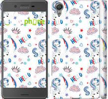 "Чехол на Sony Xperia X F5122 Единорожки 2 ""4715c-446-535"""