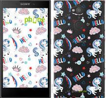 "Чехол на Sony Xperia L2 H4311 Единорожки 2 ""4715u-1394-535"""