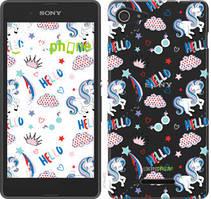 """Чехол на Sony Xperia E3 D2202 Единорожки 2 """"4715u-672-535"""""""