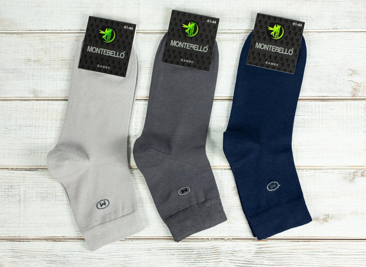 Безшовні чоловічі носки шкарпетки Montebello з бавовни 200 ниток однотонні з буквою М 12 шт уп мікс 3 кольорів