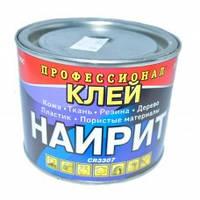 Клей Наирит Химик-Плюс CR3307 0,54 л, 350 гр.