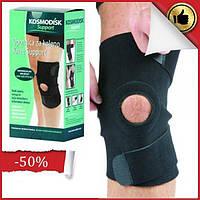 Космодиск Support для колена, фиксатор коленного сустава (бандаж)