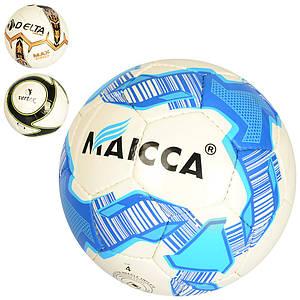 Мяч футбольный 2500-177 размер 5 слоя 4