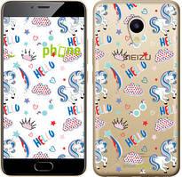 """Чехол на Meizu M5 Единорожки 2 """"4715u-420-535"""""""