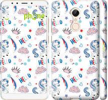 """Чехол на Xiaomi Redmi 5 Единорожки 2 """"4715c-1350-535"""""""