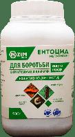 Ентоцид—Метаризин 400гр