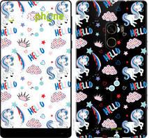 """Чехол на Xiaomi Mi MiX 2 Единорожки 2 """"4715u-1067-535"""""""