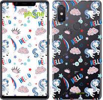 "Чехол на Xiaomi Mi8 SE Единорожки 2 ""4715u-1504-535"""