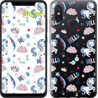 "Чехол на Xiaomi Mi8 Единорожки 2 ""4715u-1499-535"""