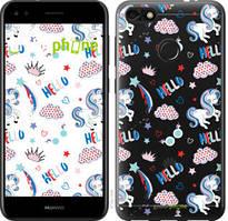 """Чехол на Huawei P9 Lite mini Единорожки 2 """"4715u-1517-535"""""""