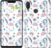 "Чехол на Huawei P Smart Plus Единорожки 2 ""4715c-1555-535"""