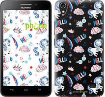 """Чохол на Huawei Honor 4 Play Єдиноріжки 2 """"4715u-213-535"""""""