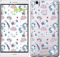 "Чехол на Huawei Honor Note 8 Единорожки 2 ""4715u-418-535"""