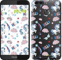 """Чехол на Huawei Honor V9 / Honor 8 Pro Единорожки 2 """"4715u-1246-535"""""""