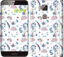 "Чехол на Huawei G8 Единорожки 2 ""4715c-493-535"""