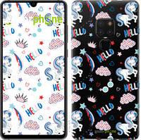 "Чехол на Huawei Mate 20 Единорожки 2 ""4715u-1578-535"""