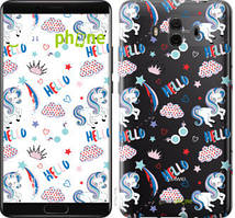 "Чехол на Huawei Mate 10 Единорожки 2 ""4715u-1116-535"""