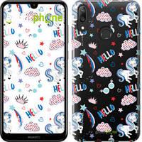 "Чехол на Huawei Y7 2019 Единорожки 2 ""4715u-1638-535"""