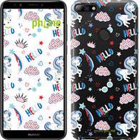 "Чехол на Huawei Y7 Prime 2018 Единорожки 2 ""4715u-1509-535"""