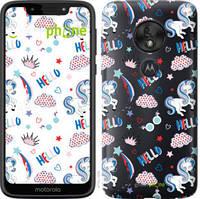 "Чехол на Motorola Moto G7 Play Единорожки 2 ""4715u-1656-535"""