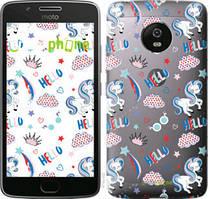 "Чехол на Motorola Moto G5 Единорожки 2 ""4715u-832-535"""