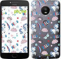 """Чехол на Motorola Moto E4 Plus Единорожки 2 """"4715u-1000-535"""""""