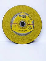 Круг зачистной по металлу 230х6.0х22,23 EXTRA//Klingspor
