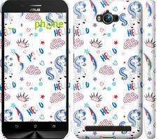 "Чехол на Asus ZenFone Max ZC550KL Единорожки 2 ""4715c-271-535"""