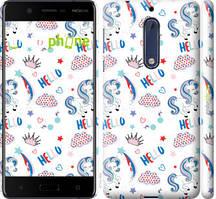 """Чехол на Nokia 5 Единорожки 2 """"4715c-804-535"""""""
