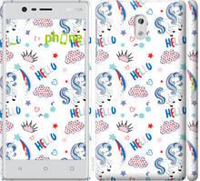 """Чехол на Nokia 3 Единорожки 2 """"4715c-818-535"""""""