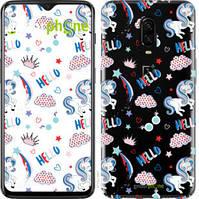 "Чехол на OnePlus 6T Единорожки 2 ""4715u-1587-535"""