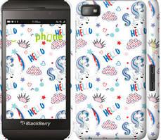 "Чехол на Blackberry Z10 Единорожки 2 ""4715c-392-535"""