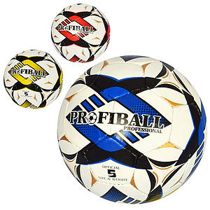 Мяч футбольный PROFI 2500-121 панели 32 ручная работа