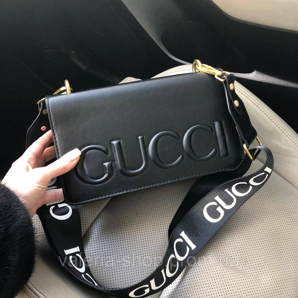 Сумка копия Gucci