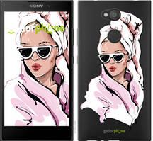 """Чехол на Sony Xperia L2 H4311 Девушка в очках 2 """"4714u-1394-535"""""""