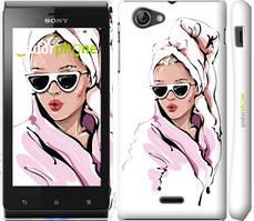 """Чехол на Sony Xperia J ST26i Девушка в очках 2 """"4714c-779-535"""""""