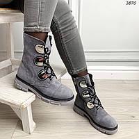 Серые ботинки женские