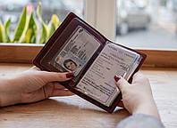 Кожаная обложка для автодокументов  старого и нового образца_ обложка для водительских документов_марсала