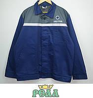 Костюм робочий ЗАВОД-ТЕХМАШ (куртка і штани), (пошиття спецодягу під замовлення)