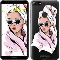 "Чехол на Huawei Y7 Prime 2018 Девушка в очках 2 ""4714u-1509-535"""