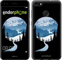 """Чехол на Huawei P9 Lite mini Christmas """"4713u-1517-535"""""""